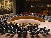 افشای جزئیات جدید از قطعنامه پیشنهادی تحریمی آمریکا علیه ایران