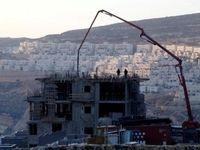 سازمان ملل: رژیم صهیونیستی همچنان به شهرک سازی ادامه می دهد