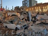 یافتههای علمی درباره زلزله به صنایع مصالح ساختمانی ارائه شود