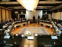 تمایل ایران به امضای توافق نامه تجارت ترجیحی با اوراسیا