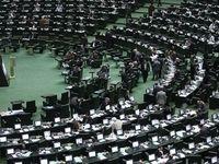 رکوردهای مجلس در جریان بررسی لوایح FATF و CFT