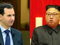 واکنش غیرمنتظره کرهشمالی به حملات موشکی علیه سوریه