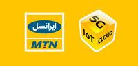 پایداری شبکه ایرانسل در مناطق زلزله زده