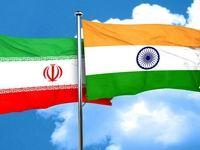 تاکید دهلی نو بر تداوم روابط با ایران