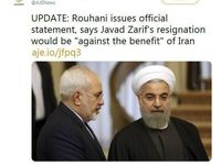 مخالفت با استعفای ظریف یکی از اخبار مهم رسانههای دنیا