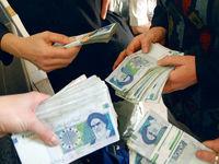 حذف یارانه پردرآمدها با اطلاعات حسابهای بانکی
