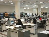 تداوم حضور دو سومی کارکنان؛ دورکاری برجاست