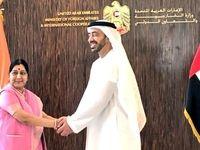 امضا سوآپ ارزی میان هند و امارات