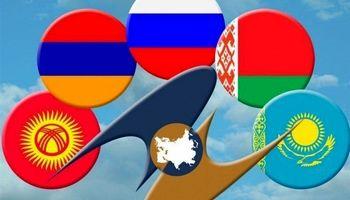 ایران ۴آبان رسماً عضو اتحادیه اوراسیا میشود