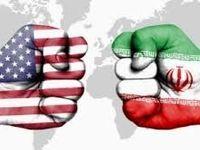 خبرگزاری ژاپن: هدف آمریکا ضربه زدن به اقتصاد ایران است
