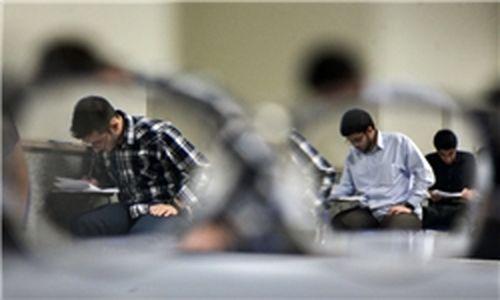 ثبتنام آزمون استخدامی وزارت نیرو از فردا آغاز میشود