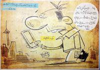 اینستاگرام چه مرگش شده؟!(کاریکاتور)