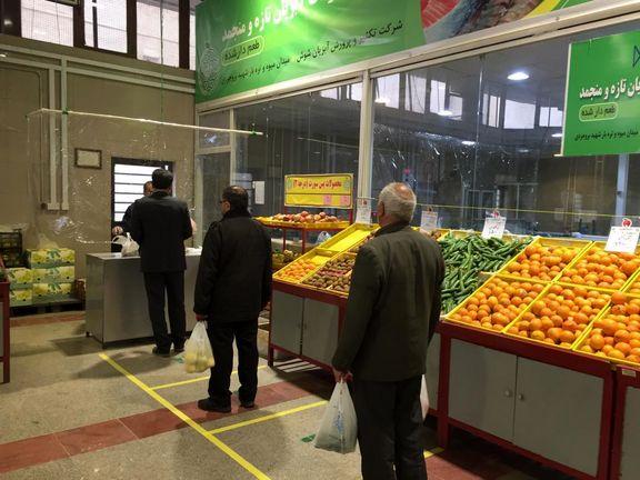 از سیر تا پیاز قیمتها در میادین میوه و ترهبار