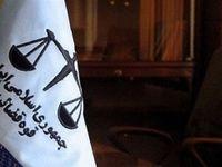 اختلاس میلیاردی در شهرداری پرند