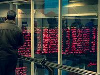 سایپا 159میلیون سهم «خپارس» و «ولساپا» را فروخت/175 میلیون سهم «فخوز» توسط سهامدار عمده واگذار شد