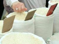 تثبیت قیمت برنج، شکر و خرما در رمضان