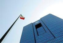 بانک مرکزی ایران نایب رییس دوم گروه٢٤ شد