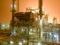 لغو تحریمهای اتحادیه اروپا علیه شرکت سرمایهگذاری صندوق بازنشستگی کارکنان صنعت نفت