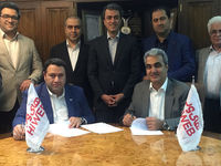 خرید غول اینترنتی ایران توسط های وب