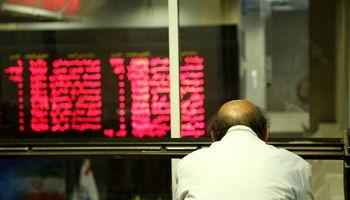 بانک ملی در مسیر خروج از بنگاهداری/ 7.5درصد از سهام «وبانک» به فروش میرسد