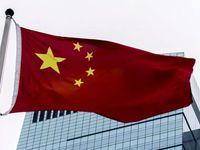 کالاهای چینی ۲۰ درصد گران شد