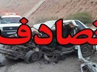 تصادف رانندگی چهار کشته بر جا گذاشت