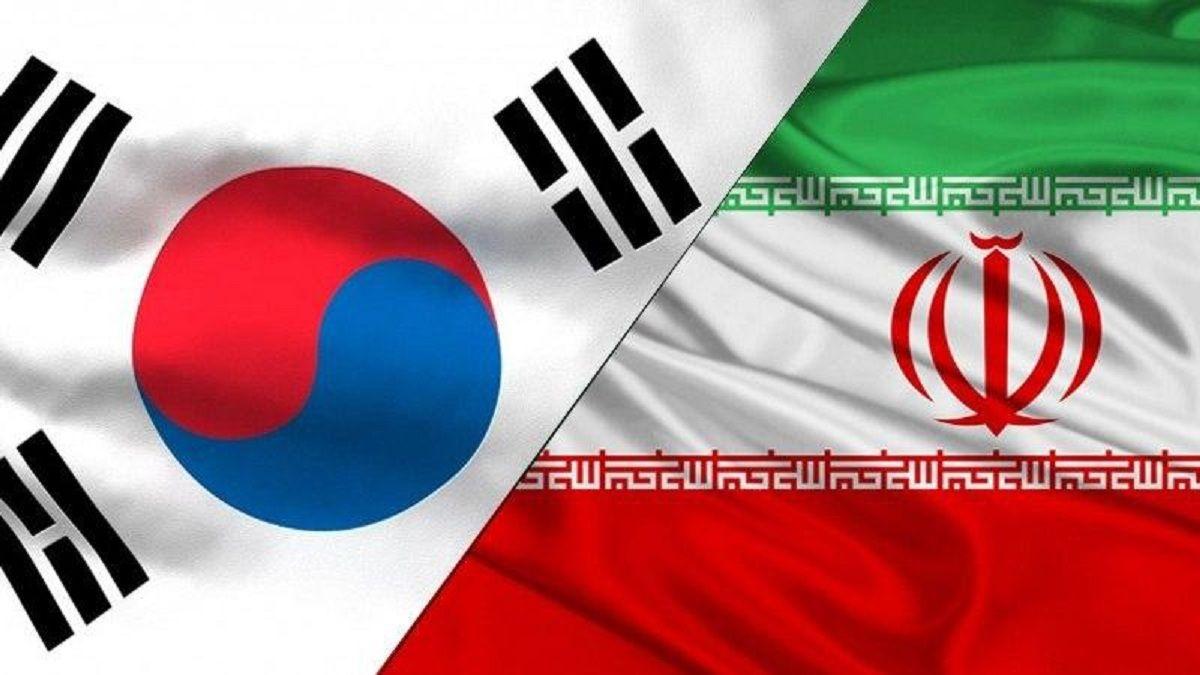 تجارت بشردوستانه موضوع مذاکره ایران و کره جنوبی