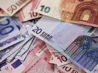 افزایش ۲۸۹ ریالی نرخ یورو بانکی
