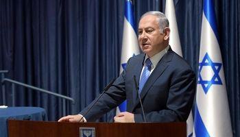 نتانیاهو: استعفا نخواهم کرد