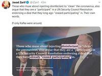 کنایه ظریف به ترامپ در توئیتر