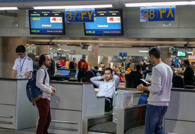 لبخند«لیر» و چشمک استانبول به ایرانیها