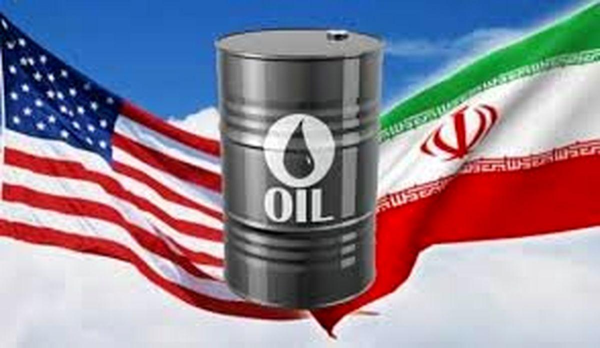 تحریم نفت ایران در گلوی دولت آمریکا گیر کرد
