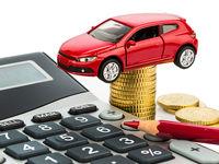 مصوبه ویژه مجلس برای اخذ مالیات از اموال لوکس