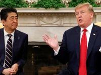 دست نیاز آمریکا به سمت ژاپن دراز شد
