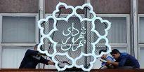 معاون شهردار: داشتن اطلاعات مکانی باعث مدیریت بحران سیل در پایتخت شد