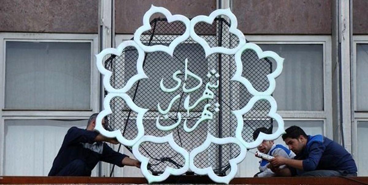 واکنش پایتختنشینان به قرنطینه کردن تهران