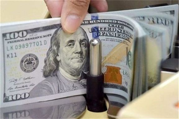 ضرورت همسان سازی قیمتها با ارز ارایه شده در بازار ثانویه
