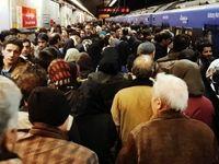 شلوغی مترو مثل صف بانک طبیعی است