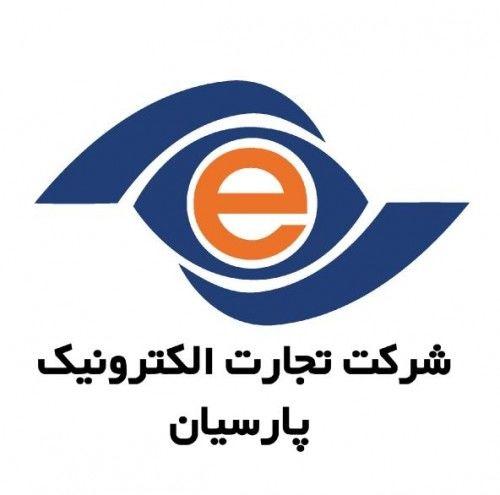 تجارت الکترونیک پارسیان کیش