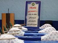 افتتاح نقاهتگاه 100تخته در بندرعباس +تصاویر