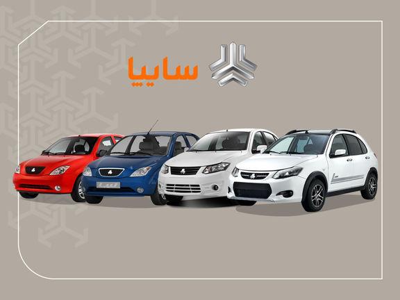 پیش فروش خودروهای سایپا امروز نیز انجام میشود