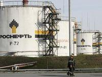 آمادگی «روس نفت» برای سرمایهگذاری ۳۰میلیارد دلاری