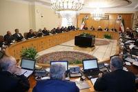 عیدی کارکنان دولت، ۷۷۰ هزار و ۵۰۰ تومان تعیین شد