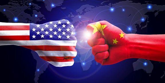 اقدام جدید آمریکا علیه چین