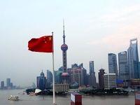 اقتصاد چین ۶.۸درصد کوچکتر شد