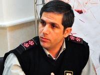 انفجار در منزل مسکونی در الهیه تهران