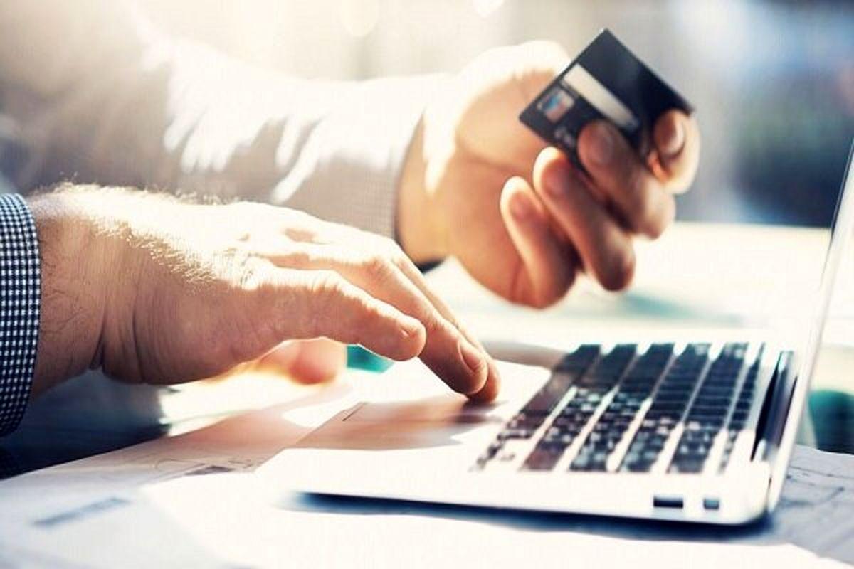 زمزمه افزایش کارمزد خدمات بانکی