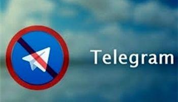 تلگرام روی شرکتهای بزرگ اینترنت خانگی هم فیلتر شد