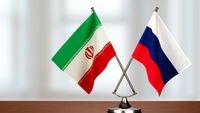 مسکو به رغم تهدیدات آمریکا روابط با ایران را توسعه میدهد