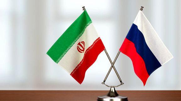 تاریخ برگزاری شانزدهمین نشست کمیسیون مشترک ایران و روسیه